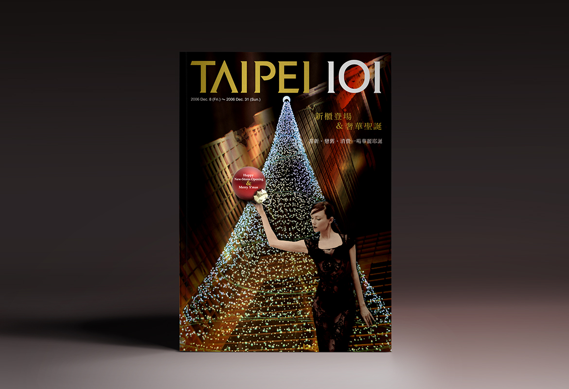 Taipei 101 Shopping Mall brochure