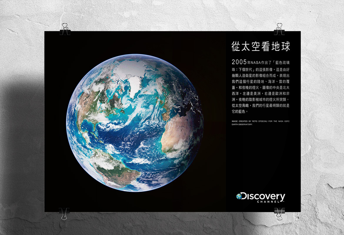 Discovery / poster
