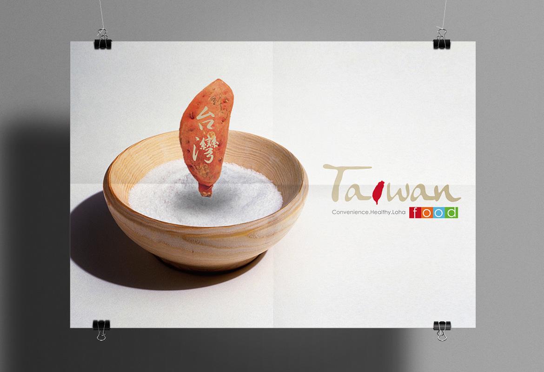 Taiwan Food / poster