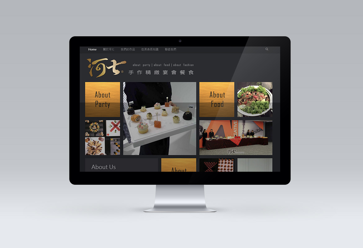 River 7 Catering WEBSITE
