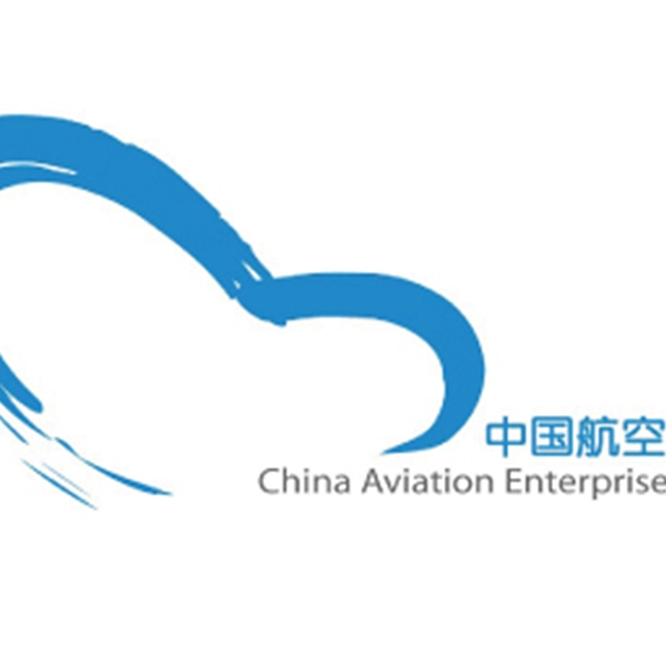 The Logo of Aviation Pavilion in World Expo 2010