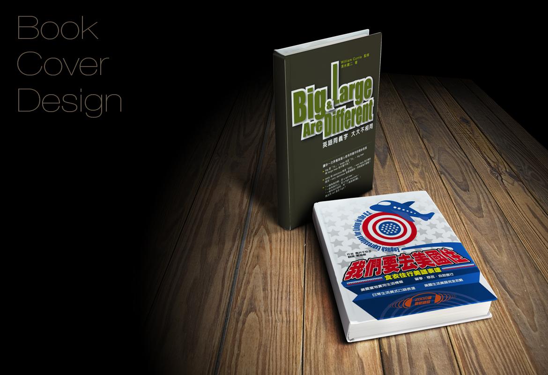 Book Cover #03 #04