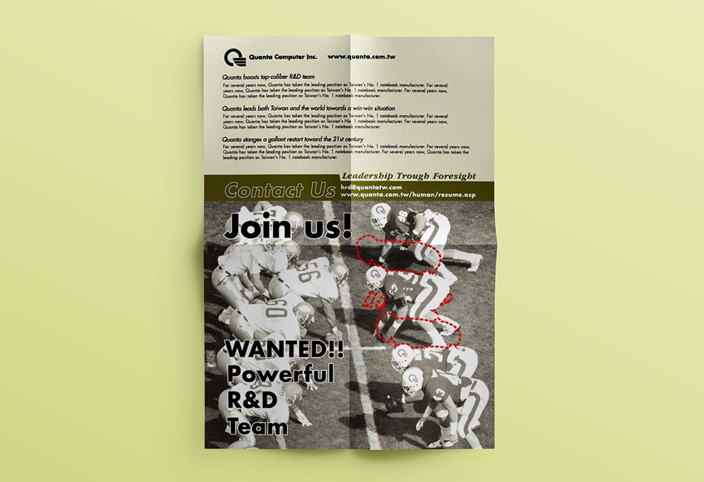 Quanta / magazine ad 02