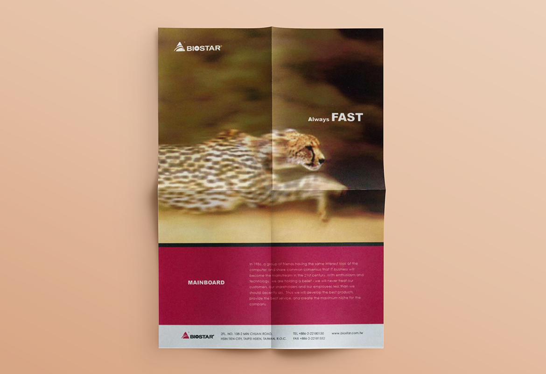 Bio Star / magazine ad