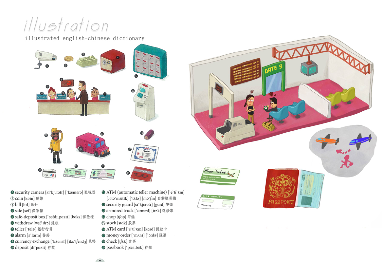 Illustrations07