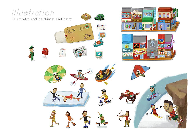 Illustrations08