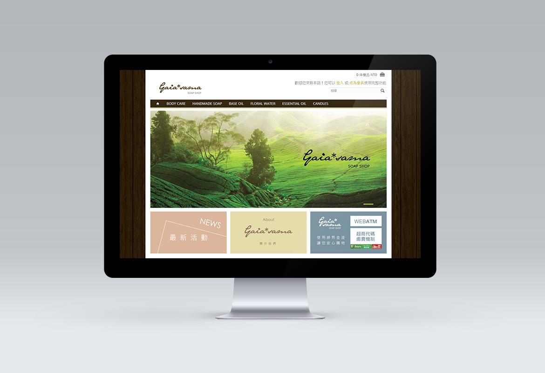 Gaiasama Handmade Soap website