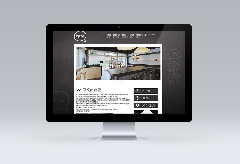 Moi the diner website